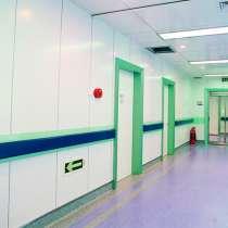 北京海淀医院