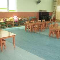 太平幼儿园